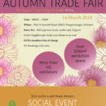 SANA Autumn 2018 Trade Fair